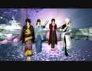 高杉さんと戦友達で「桃源恋歌」
