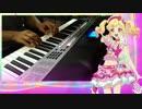 【アイカツスターズ!】虹野ゆめ、いきまーす!を弾いてみた【TAB】