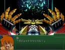 第3次スパロボαのガガガ系の武器 その5 thumbnail