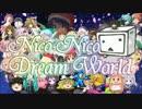Nico Nico Dream World 歌っちゃいました【C&C】