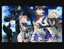 【歌ってみた】(アフォナーOP)全力☆Shangri-La! FULL