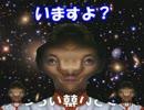 第53位:モーレスター伝説 thumbnail