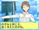 フィーリア王女とふたりはプリキュアSplash☆Star~644