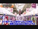 【パチンコ店買い取ってみた】第98回幸チャレ珍古台人気ランキングTOP5