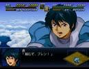 【PS2】第2次スーパーロボット大戦αを初見実況プレイ Part.69