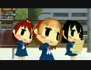 【MMD】【みつどもえ】鴨中制服の丸井三姉妹で「Hurly Burly」