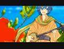 夏至南風の人 / KAITO