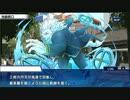 (無読) 東京放課後サモナーズ 実況余談プレイ その7