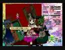 第17位:東方天空璋 5面BOSS【原曲】クレイジーバックダンサーズ thumbnail