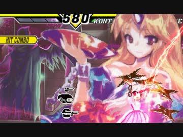 【mugen】小規模希望vs絶望大会 強襲!ジョイメカ軍団Part1