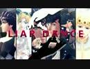 【MMDジョジョ】 ライアーダンス 【1~6部】