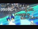 マリオカート8DX 幸流のレート上げの旅 Part66