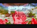 【ポケモンSS】色廃の色廃による色廃のための色違い縛り実況!! Part4