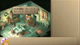 【サガフロ2】斧縛り最少戦闘回数その他色々縛り part13【ゆっくり実況】