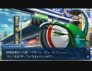 Fate/Grand orderを実況プレイ イシュタルカップ編part10