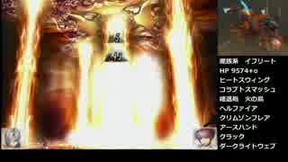 【ゆっくり】ミンサガ剣縛り part24