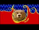 PCエンジン CD-ROM² 獣王記 ノーミスクリア