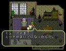 フューイのロマサガ3 part13 ミューズを救え!夢魔との対決