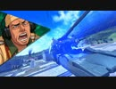 【PS3】地上の王者がもがき苦しむEXVSFB対戦Part150【戦車兵】