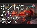 【実況】煩さいアリサpart2【鉄拳7】