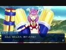 Fate/Grand Order  デッドヒート・サマーレース! ROUND2 ゴール演出まとめ(全3種) thumbnail