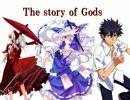 【MUGENストーリー】The story of Gods 8話 「禍霊夢陵辱」