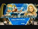JapanCup2017 スト5 PoolC3 LosersFinal LiquidNuckleDu vs マゴ