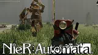 【実況】NieR:Automata これは呪いか。それとも罰か。#46