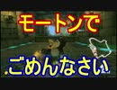 【実況】田舎からお届けするマリオカート8DX【part83】