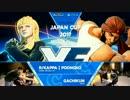 JapanCup2017 スト5 TOP16Winners Poongko vs ガチくん