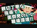 卍【スプラトゥーン2】笑顔の絶えない職場です【サーモンラン】03修正