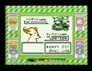 【実況】緑にしか出ないポケモン Part17