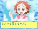 フィーリア王女とふたりはプリキュアSplash☆Star645