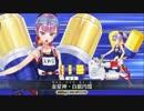 【FGO】エレナ・ブラヴァッツキー(水着) 別衣装宝具&変身【Fate/Grand Order】