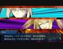 Fate/Grand Orderを実況プレイ イシュタル