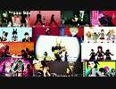 【MMDヒロアカ】Twitterログ動画1/3 男子組と女子組