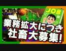 卍【スプラトゥーン2】笑顔の絶えない職場です【サーモンラン】05