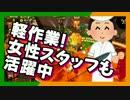 卍【スプラトゥーン2】笑顔の絶えない職場です【サーモンラン】06