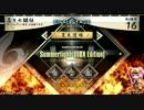[ゆっくり実況]beatmaniaIIDX DPを鍛えていくpart6[八段]
