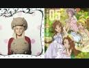 【ミリマス】Sentimental Venus ver.CooRie(rino)【セルフカバー】