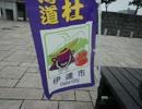 【ゆっくり】徒歩で日本一周part147【室蘭→伊達】