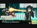 【SW2.0】ゲーマー達のラクシア探訪記 3-5【ゆっくりTRPG】