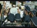 大阪府堺市の長谷川俊英議員が沖縄まで来て反日街宣をしています