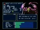 【魔神転生】実況プレイ73