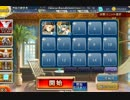 【千年戦争アイギス】ゴールドラッシュ!:呪いの歌声【イベユニ放置】