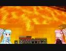 【Minecraft全実績系】琴葉姉妹の進捗どうでしょうか?7【VOICEROID2実況】