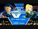 JapanCup2017 スト5 LosersQuarterFinal Xiaohai vs Poongko