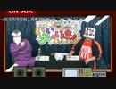 いい大人達の生ラジオ! 第5回('17/06) 再録 part2