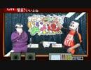 いい大人達の生ラジオ! 第5回('17/06) 再録 part3