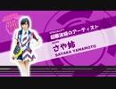 【PV Full】 ダンガンナンバ 【期間限定】